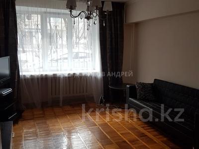 3-комнатная квартира, 71 м², 1/6 этаж, Бузурбаева — проспект Жибек Жолы за 30 млн 〒 в Алматы, Медеуский р-н — фото 2