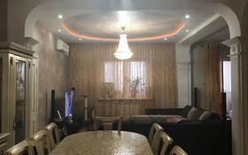 4-комнатная квартира, 160 м², 3/7 этаж, Панфилова — Гоголя за 95 млн 〒 в Алматы, Алмалинский р-н