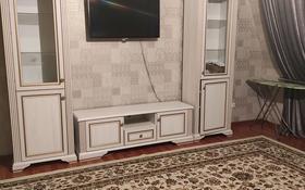3-комнатная квартира, 140 м², 4/4 этаж на длительный срок, Барибаева 37 — Шевченко за 100 000 〒 в Каскелене