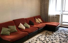 3-комнатная квартира, 110 м², 6/25 этаж помесячно, Каблукова 264 за 350 000 〒 в Алматы, Бостандыкский р-н