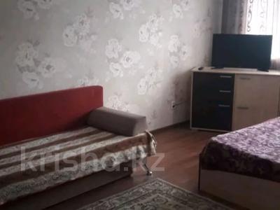 1-комнатная квартира, 40 м², 2/5 этаж посуточно, Гоголя 64 — проспект Абая за 5 000 〒 в Костанае — фото 3