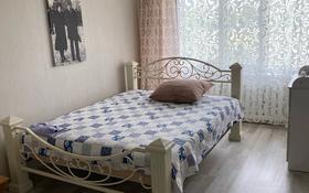 2-комнатная квартира, 42 м², 2/2 этаж, Адольфа Янушкевича 82 за 9 млн 〒 в Усть-Каменогорске