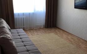 1-комнатная квартира, 35 м², 6/9 этаж помесячно, Кутузова 34 за 85 000 〒 в Павлодаре