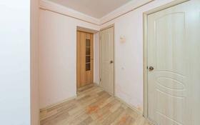 2-комнатная квартира, 49 м², 1/5 этаж, проспект Республики 76/1 за 13.8 млн 〒 в Нур-Султане (Астана), Сарыарка р-н