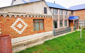 6-комнатный дом, 150 м², 12 сот., Дробышева за 12.9 млн 〒 в Усть-Каменогорске