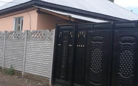 3-комнатный дом, 115 м², 6 сот., Малиновая за 13 млн 〒 в Таразе