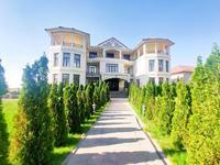 10-комнатный дом, 1300 м², 32 сот.