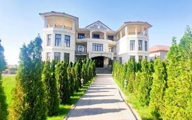 10-комнатный дом, 1300 м², 32 сот., мкр Юбилейный за 756 млн 〒 в Алматы, Медеуский р-н
