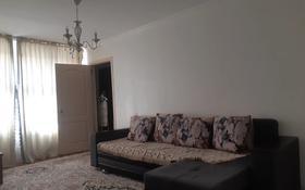 2-комнатная квартира, 43 м², 2/5 этаж, проспект Нурсултана Назарбаева за 10 млн 〒 в Талдыкоргане