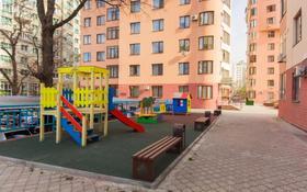 3-комнатная квартира, 140 м², 2/9 этаж, мкр Самал-2, Достык проспект 97Б за 83 млн 〒 в Алматы, Медеуский р-н