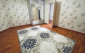 3-комнатная квартира, 87 м², 9/10 этаж, Б. Момышулы за 27.8 млн 〒 в Нур-Султане (Астана), Алматы р-н