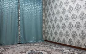 1-комнатная квартира, 28.9 м², 2/5 этаж, Карасу 16 за 7.5 млн 〒 в Таразе