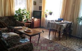 3-комнатный дом, 52 м², Медеуский район за 42 млн 〒 в Алматы, Медеуский р-н