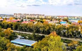 6-комнатный дом, 322.5 м², 5.26 сот., мкр Каменское плато, Улар 89 за 58 млн 〒 в Алматы, Медеуский р-н
