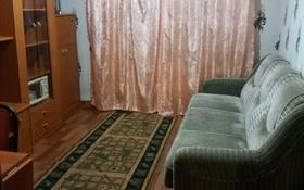 1 комната, 12 м², Тлендиева 252 — Абая за 40 000 〒 в Алматы, Бостандыкский р-н