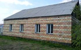 4-комнатный дом, 74 м², 10 сот., Гагарина 9 за 6 млн 〒 в Доскее
