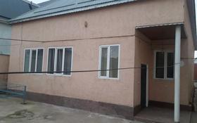 5-комнатный дом, 140 м², 6 сот., Ватутина. Тажибаева 85 за 18.5 млн 〒 в Шымкенте
