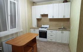1-комнатная квартира, 34 м², 3/9 этаж помесячно, Микрорайон Аэропорт за 65 000 〒 в Костанае