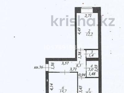 2-комнатная квартира, 50 м², 9/9 этаж, Сауран 6 — Сыганак за 17.9 млн 〒 в Нур-Султане (Астана), Есиль р-н — фото 3