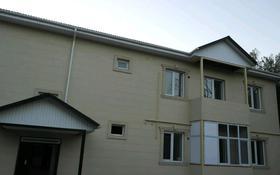 2-комнатная квартира, 81 м², 2/2 этаж, улица Жангозина 75/1 за 14 млн 〒 в Каскелене