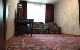 3-комнатная квартира, 65 м², 3/5 этаж, мкр Орбита-3, Мкр Орбита-3 за 24.5 млн 〒 в Алматы, Бостандыкский р-н