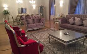 6-комнатная квартира, 430 м², 3/3 этаж, Горная 276 /11 — Достык за 970 млн 〒 в Алматы, Медеуский р-н