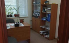 3-комнатная квартира, 47.4 м², 1/5 этаж, Исаева за 15 млн 〒 в Уральске