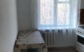 2-комнатная квартира, 48 м², 2/5 этаж помесячно, Улица Абая 135а — Конаева за 65 000 〒 в Таразе