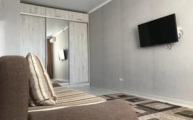 1-комнатная квартира, 55 м², 5/9 этаж посуточно, Молдагулова 30 б за 8 000 〒 в Актобе