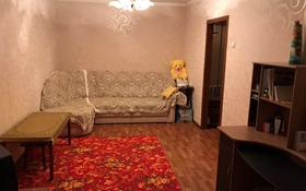 1-комнатная квартира, 31 м², 2/3 этаж, 3-й мкр 148 за 6.5 млн 〒 в Актау, 3-й мкр