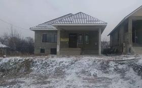 6-комнатный дом, 250 м², 7 сот., мкр Тастыбулак 1984 — Аксай за 34 млн 〒 в Алматы, Наурызбайский р-н