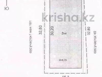 Здание, площадью 647.3 м², Исиналиева Михаила 38 за 34 млн 〒 в Павлодаре — фото 40