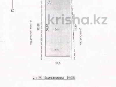 Здание, площадью 647.3 м², Исиналиева Михаила 38 за 34 млн 〒 в Павлодаре — фото 43