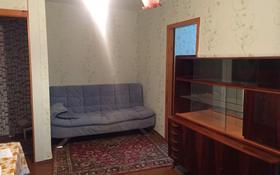 3-комнатная квартира, 48.1 м², 2/5 этаж, проспект Абая за 11 млн 〒 в Уральске