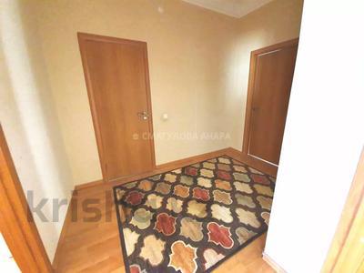 4-комнатная квартира, 140 м² помесячно, Шокана Валиханова 12 за 200 000 〒 в Нур-Султане (Астана) — фото 23