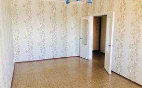 1-комнатная квартира, 43 м², 4/5 этаж, Валиханова 46в за 14.8 млн 〒 в Петропавловске