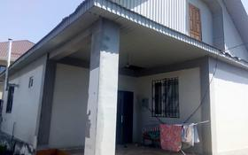 2-комнатный дом, 88 м², 5 сот., Кокбастау 69 за 16 млн 〒 в Каскелене
