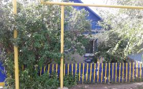 4-комнатный дом, 99 м², 7 сот., Каирбекова 325 — Каирбекова за 11 млн 〒 в Костанае