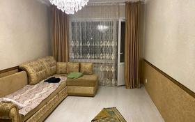2-комнатная квартира, 63 м², 4/4 этаж, Махтая Сагдиева 84 за 17.5 млн 〒 в Кокшетау