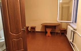 2-комнатный дом помесячно, 48 м², Ульяновская 5 5 — Айдын за 60 000 〒 в Алматы, Медеуский р-н