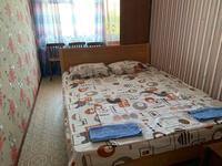 2-комнатная квартира, 68 м², 4/9 этаж посуточно