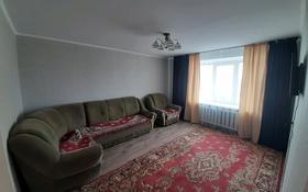 2-комнатная квартира, 50 м², 3/5 этаж посуточно, улица Гоголя за 7 000 〒 в Костанае