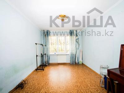 3-комнатная квартира, 62 м², 1/5 этаж, мкр Алмагуль, Жарокова — Ходжанова за 21.5 млн 〒 в Алматы, Бостандыкский р-н — фото 11
