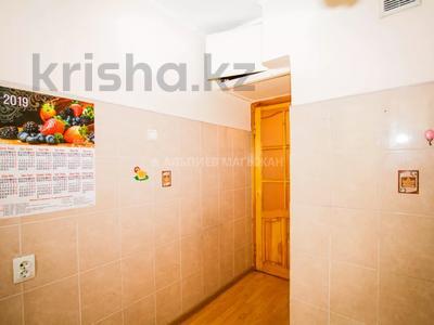 3-комнатная квартира, 62 м², 1/5 этаж, мкр Алмагуль, Жарокова — Ходжанова за 21.5 млн 〒 в Алматы, Бостандыкский р-н — фото 14