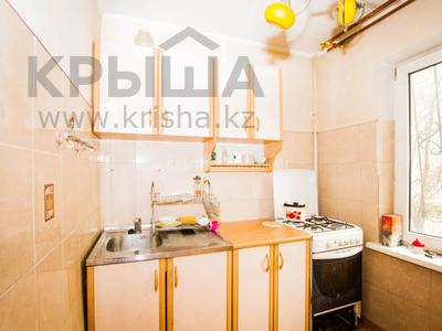 3-комнатная квартира, 62 м², 1/5 этаж, мкр Алмагуль, Жарокова — Ходжанова за 21.5 млн 〒 в Алматы, Бостандыкский р-н — фото 13