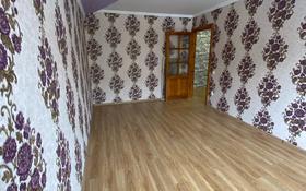 3-комнатная квартира, 70 м², 4/5 этаж, Кунаева 53 за 17.9 млн 〒 в Уральске