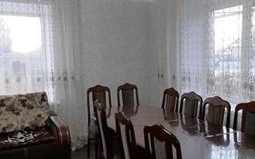 5-комнатный дом посуточно, 200 м², 10 сот., 24 за 35 000 〒 в Рудном