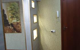 1-комнатная квартира, 41 м², 10/12 этаж посуточно, 15 микрорайон 20 за 6 000 〒 в Семее