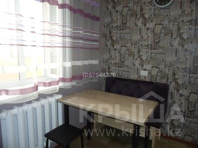 1-комнатная квартира, 41 м², 10/12 этаж посуточно, 15 микрорайон 20 за 6 000 〒 в Семее — фото 11