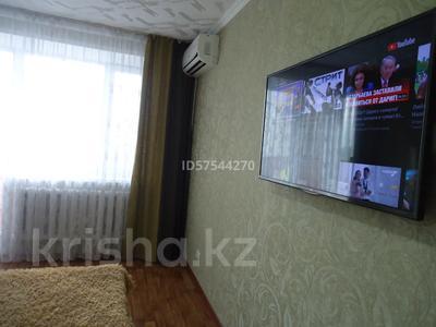 1-комнатная квартира, 41 м², 10/12 этаж посуточно, 15 микрорайон 20 за 6 000 〒 в Семее — фото 5